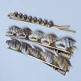 """Набір шпильок для волосся """"Морська хвиля"""" бежево-золотиста, 3шт, фото 3"""
