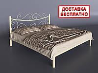 Кровать металлическая двуспальная Азалия