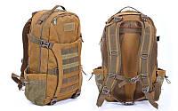 Рюкзак  тактика штурмовой (49х27х18см) 30 л койот