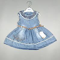 Сарафан плаття для дівчинки 2-5 років 1262, фото 1