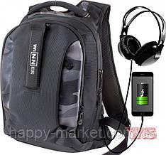 Рюкзак молодіжний для хлопчика підлітків і старшекластиков Winner One 399-8