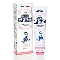 Зубная паста Премиум для Чувствительных зубов Pasta del Capitano Premium Sensitive 75 мл, 037559