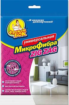 """Серветка універ. для прибирання """"Zig Zag"""" ФБ мікрофібра №8715"""