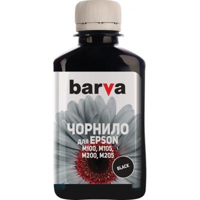 Чернила BARVA EPSON M100/M105/M200/M205 (T77414) 1кг BLACK SOFT Pigment (M100-483)