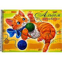 Альбом для рисования на пружине 30/100 А4 (16) №А-12 / Рюкзачок /