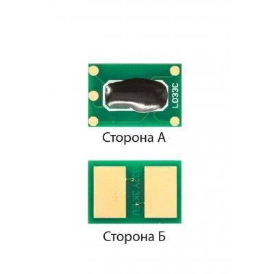 Чіп для картриджа OKI C532 Cyan, 6K AHK (1800134)