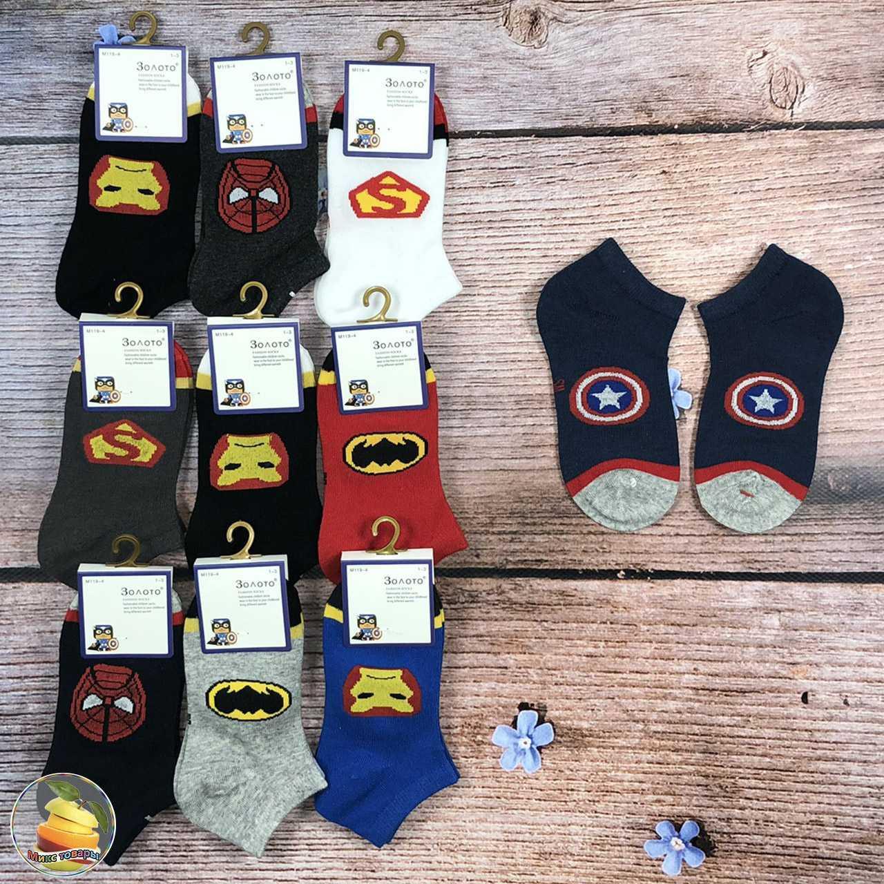 Носочки для детей с символикой супер героев Размер: 4- 6 лет (20331-2)