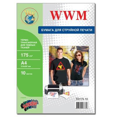 Папір WWM A4 Termotransfers/Black (TD175.10)