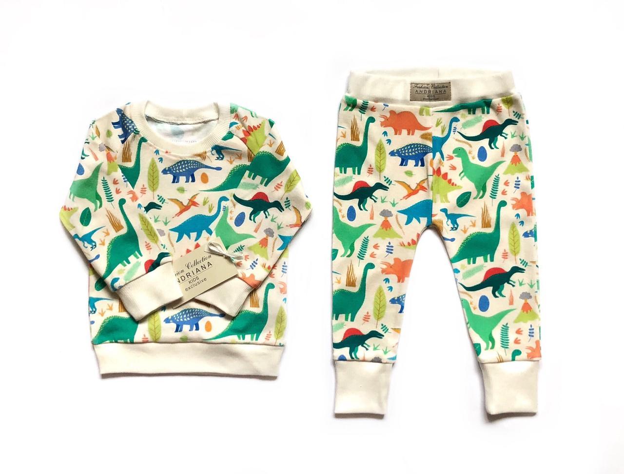 "Дизайнерская пижама Andriana Kids ""Дино"" (1-4 года)"