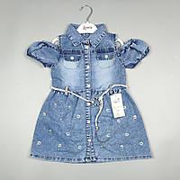Сарафан плаття для дівчинки 6-9 років 067, фото 1
