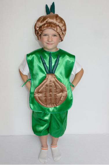 Костюм Лука для мальчика 3-6 лет