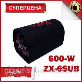 Активный сабвуфер бочка ZPX 600W Колонка ZPX сабвуфер+ BLUETOOTH