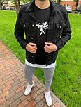 Чоловіча джинсова куртка (чорна), фото 2
