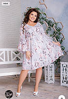Платье летнее с широкими рукавами в светло-сером цвете с рисунком