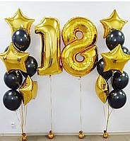 Шары гелиевые на день рождения золотые звезды, черные шары, фольгированные цифры золото Одесса