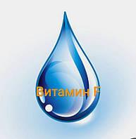 Витамин F жидкий, 10 мл