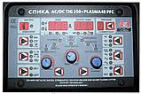 Апарат для аргонодугового зварювання СПІКА AC/DC TIG 250 + PLASMA 40 PFC, фото 2