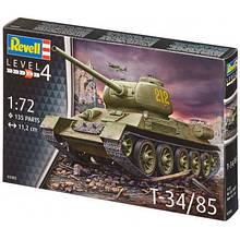 Сборная модель Revell Танк Т-34/85 уровень 4, 1:72 (RVL-03302)