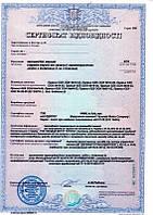 Сертификация авто из Европы