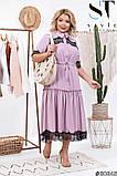 Романтическое платье в винтажном стиле  размеры 50, 52, 54, 56, 58, 60, 62, фото 3