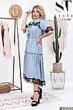 Романтическое платье в винтажном стиле  размеры 50, 52, 54, 56, 58, 60, 62, фото 4