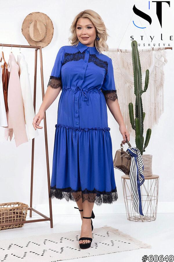 Романтическое платье в винтажном стиле  размеры 50, 52, 54, 56, 58, 60, 62