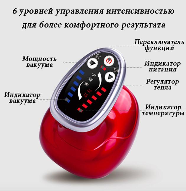 Вакуумные аппаратные массажеры какой вакуумный упаковщик лучше купить для дома отзывы