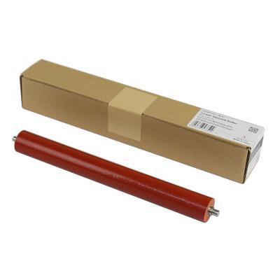 Вал резиновый KYOCERA MITA ECOSYS P2035/2135/M2030 CET (CET7850)