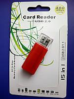 Картридер USB 2.0  SY-827 (5 в 1)