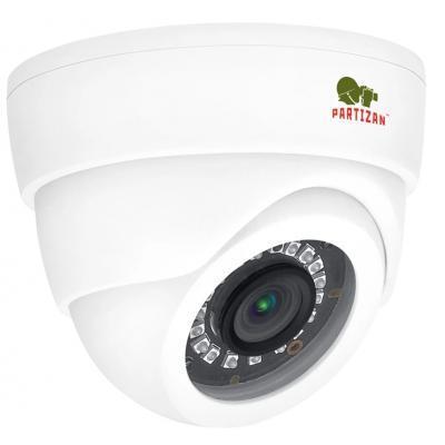 Камера видеонаблюдения Partizan CDM-233H-IR SuperHD (82562)