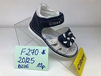 Босоніжки дитячі Clibee F270 blue 20-25 шкіра 22