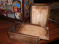 Декоративная коробка из дерева состаренная (расчетчица)