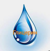 Глицерин 99,8%(фармокопейный), 100 грамм