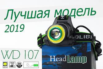 Топ-фонарик налобный аккумуляторный  для ОХОТЫ и РЫБАЛКИ фонарь Police Bailong T6 диод WD 107