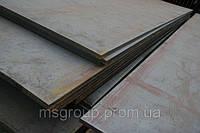 Лист стальной горячекатаный 2, 3, 4, 5, 6, 8, 10, 14, 12 мм сталь гост