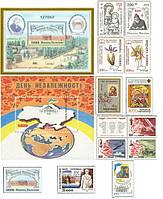 1994 год комплект художественных марок