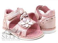 Босоніжки дитячі Clibee F270 pink 20-25 шкіра