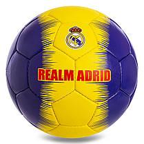 М'яч футбольний гріппі REAL MADRID FB-0855