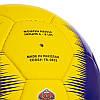 М'яч футбольний гріппі REAL MADRID FB-0855, фото 3