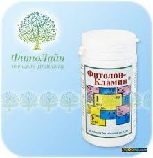 ФитолонКламин 80 таблеток иммунитет, грипп, вирусы, зоб, выводит токсины, липидный обмен, анемия, йод, омега 3