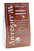 Литовит М 100% цеолит (минералы, интоксикация, вирусы, артрит, остеопороз, травмы, перелом, раны, аллергия)