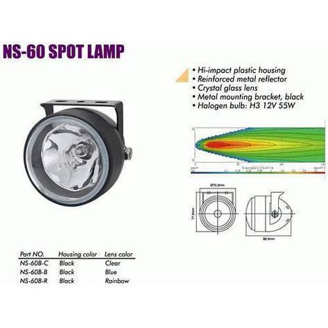 Фары дополнительные  NS-60 B-C H3/12 В/55W/D=70mm (NS-60 B-C), фото 2
