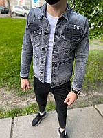 Джинсовая куртка пиджак мужской серый размер 46 48 50
