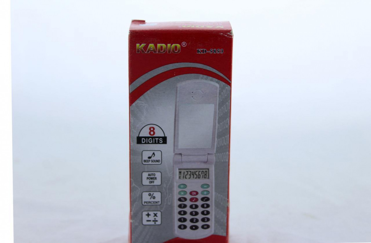Калькулятор КК 5853