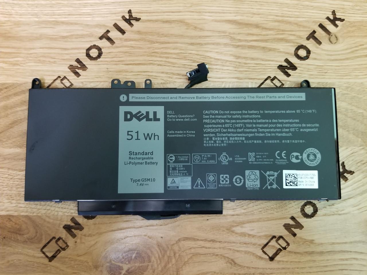Аккумулятор (Батарея) для ноутбука , E5450  E5550, (RYXXH, YD8XC G5M10 6MT4T) Нова ОРИГИНАЛ