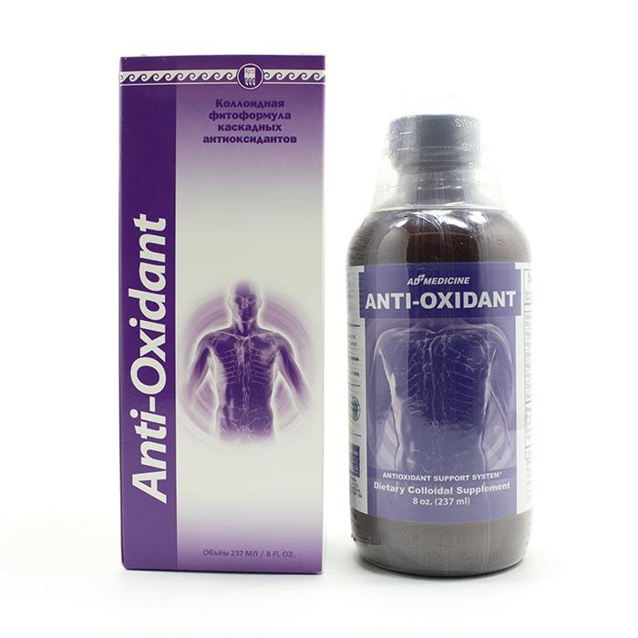 Anti-Oxidant, атеросклероз, ишемия, инфаркт, инсульт, гипертония, противоопухолевое, онкология, диабет, зрение