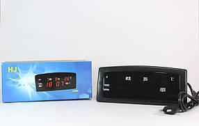 Часы CX 909 Зеленные