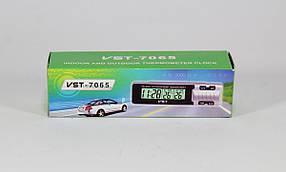 Годинник VST 7067