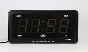 Годинник CX 2159 green