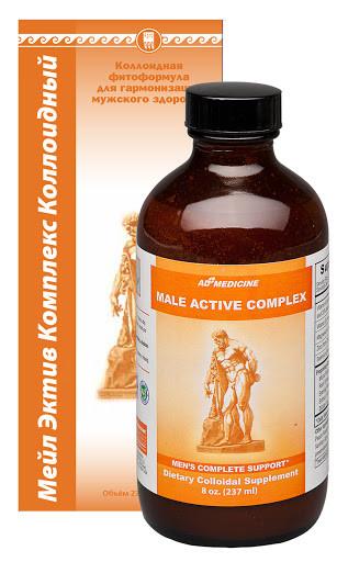 Male Active Complex (витамины для мужчин, иммунитет, физическая нагрузка, операции, боль при мочеиспускании)